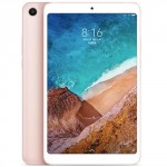 Xiaomi Mi Pad 4 Plus WiFi+LTE Edition 4GB/64GB Gold