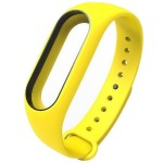 Xiaomi Mi Band 2 Silicone Strap Yellow/Black